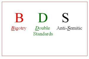 bds-bigotry-double-standards-bigotry