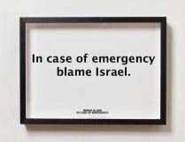 emergencyssxfoi