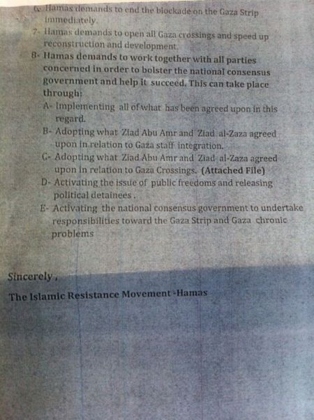 Hamas-agreement-1