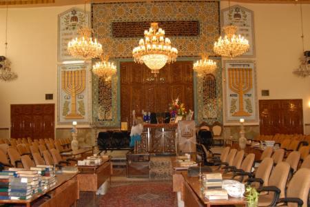 Yusef Abad synagogue Tehran