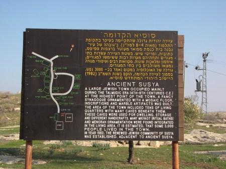ancient Susya, Israel