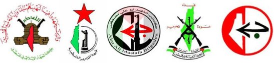 Palestinian terrorist group symbols that have a map of Israel in their logo.