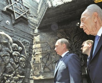 Presidents Putin and Peres