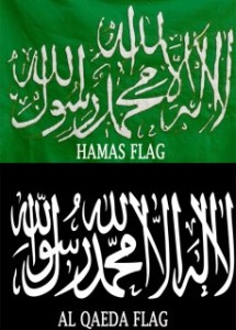 Hamas = ISIS