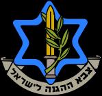 IDF-Symbol