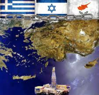 Israel-Cyprus-Greece allaince