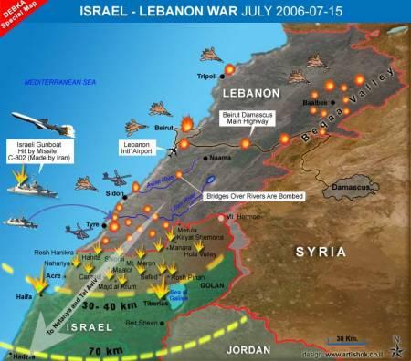 Lebanon[1]